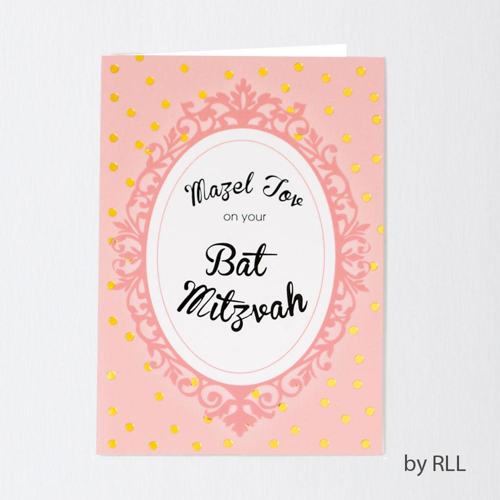 bat mitzvah card greeting cards