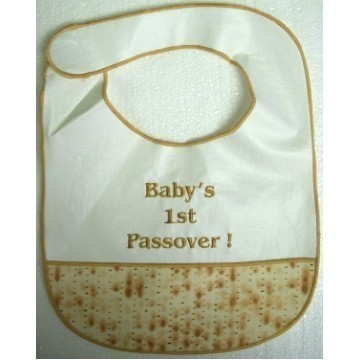 BABY'S FIRST PASSOVER BIB Thumbnail