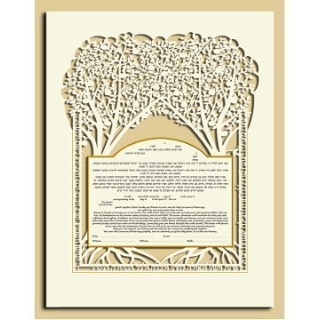 TWO TREES PAPERCUT KETUBAH Thumbnail