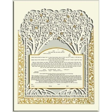 TWO TREES KETUBAH W/GOLD & CRYSTAL APPLIED Thumbnail