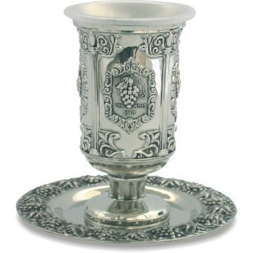 NICKEL PLATED KIDDUSH CUP Thumbnail