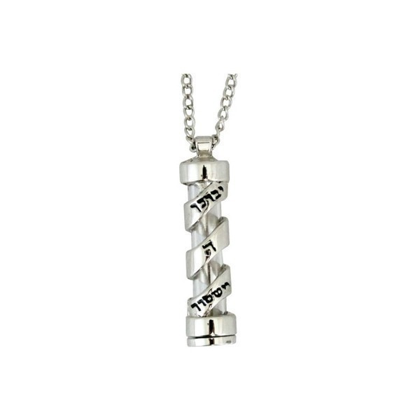 SHADDAI TWIRL MEZUZAH NECKLACE Thumbnail