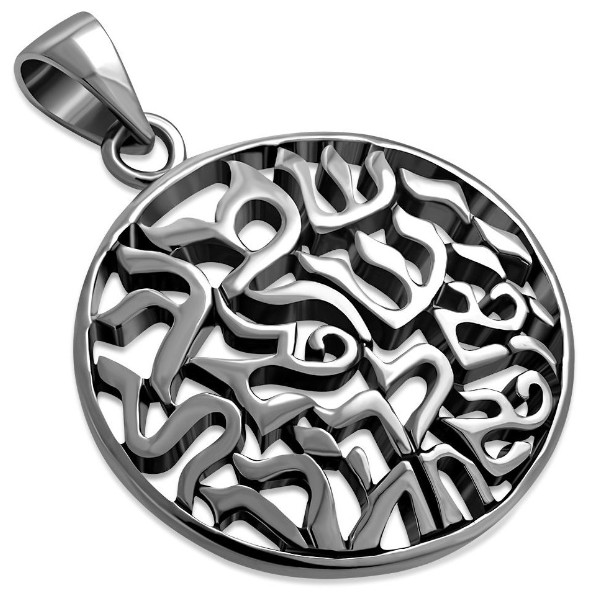 SHEMA STERLING DISC LARGE Thumbnail