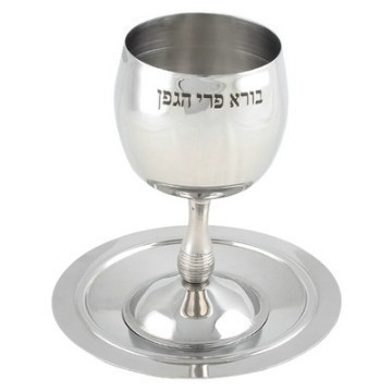 STAINLESS STEEL KIDDUSH CUP Thumbnail