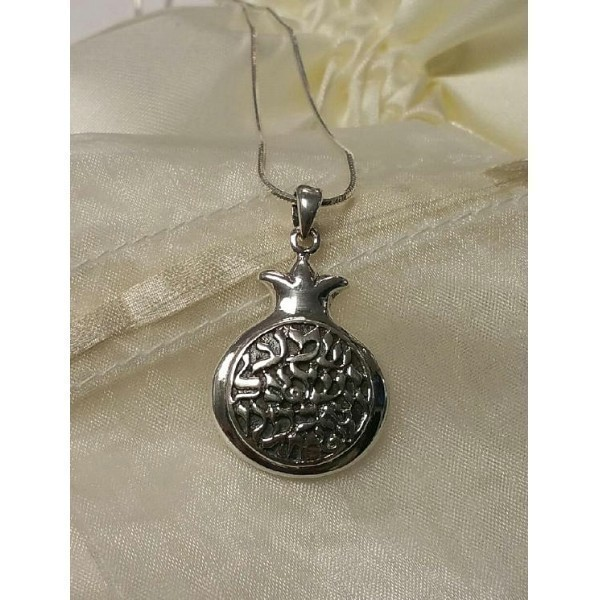 SHEMA PRAYER IN A POMEGRANATE Thumbnail