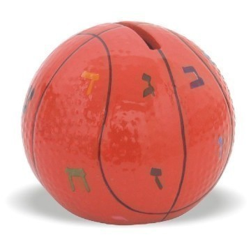 BASKETBALL CERAMIC TZEDAKAH Thumbnail