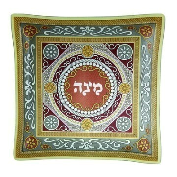 GLASS ORNAMENTAL MATZA PLATE Thumbnail