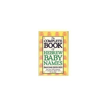 BOOK OF HEBREW BABY NAMES Thumbnail