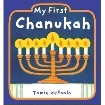 MY FIRST CHANUKAH Thumbnail