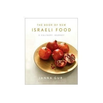 BOOK OF NEW ISRAELI FOOD Thumbnail
