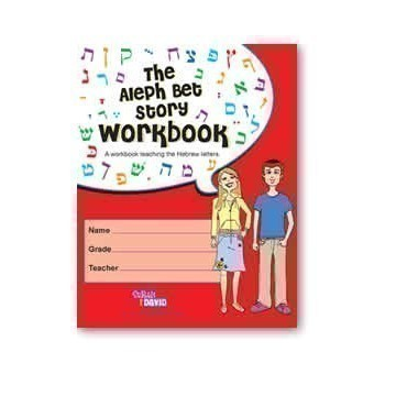 ALEPH BET STORY WORKBOOK Thumbnail