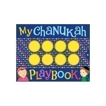 MY CHANUKAH PLAYBOOK Thumbnail