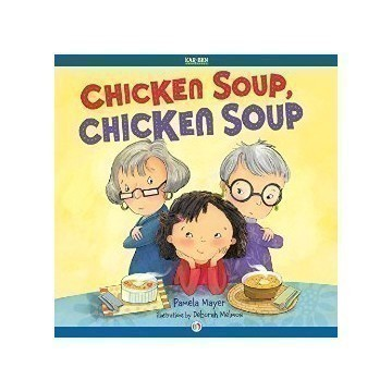 CHICKEN CHICKEN SOUP Thumbnail