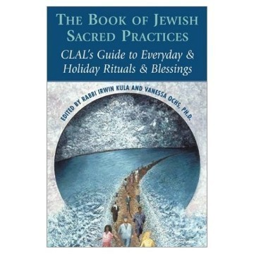 BOOK OF JEWISH SACRED PRACTICE Thumbnail