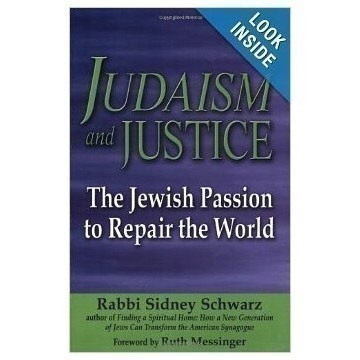 JUDAISM AND JUSTICE Thumbnail