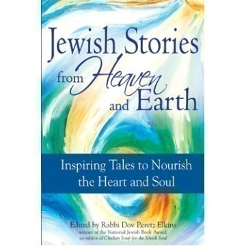 JEWISH STORIES FROM HEAVEN AND EARTH Thumbnail
