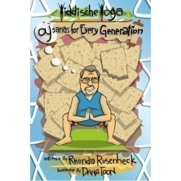 YIDDISCHE YOGA OYSANAS for EVERY GENERATION Thumbnail