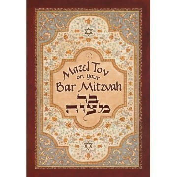 BAR MITZVAH CARD Thumbnail