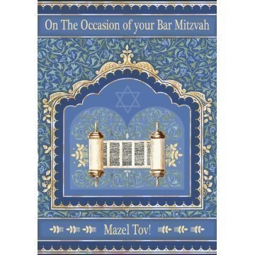BAR MITZVAH TORAH CARD Thumbnail