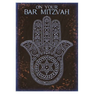 BAR MITZVAH HAMSA CARD Thumbnail