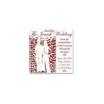 JEWISH WEDDING CD Thumbnail