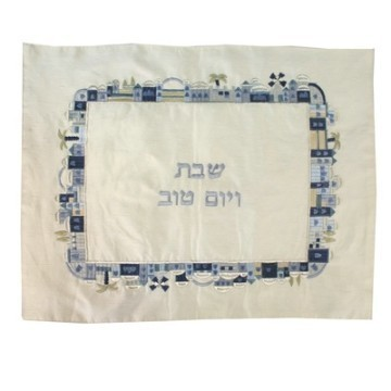 JERUSALEM BLUE CHALLAH COVER Thumbnail