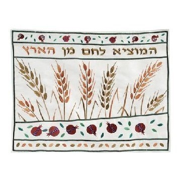 WHEAT AND RIMON CHALLAH COVER Thumbnail