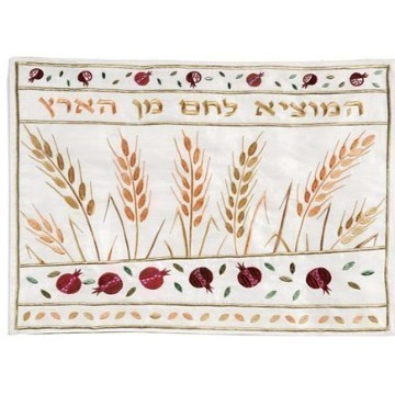 EMBROIDERED CHALLAH COVER Thumbnail