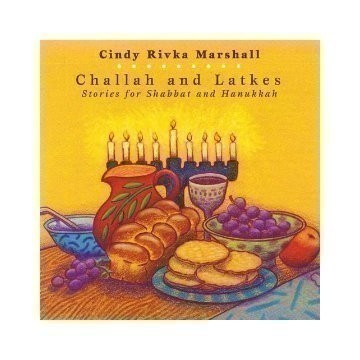 CHALLAH AND LATKES Thumbnail