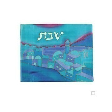 JERUSALEM  SILK CHALLAH COVER Thumbnail