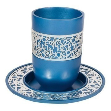 POMAGRANATE LACE KIDDUSH CUP Thumbnail