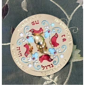 DOVE AND HAMSA DREIDEL Thumbnail