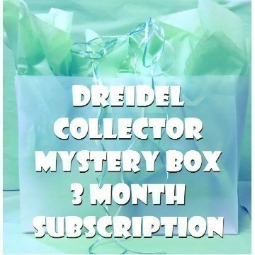 3 MONTH DREIDEL COLLECTOR TRIAL SUBSCRIPTION Thumbnail