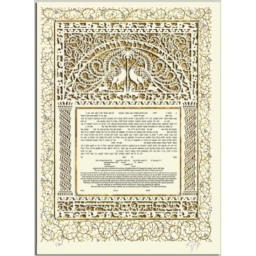PEACOCKS KETUBAH w/ gold&cryst Thumbnail