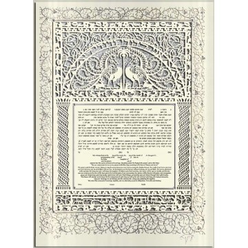 PEACOCKS KETUBAH w/ SILVER&CRYSTAL ORNAMENTS Thumbnail