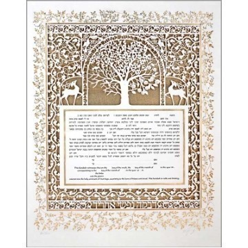 4 SEASONS KETUBAH W/ GOLD & CRYSTAL APPLIED Thumbnail
