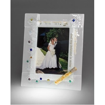 BELOVED 5x7 GEO PICTURE FRAME Thumbnail