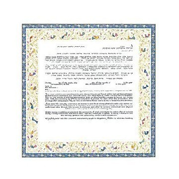 BIRDS OF PARADISE BLUE KETUBAH Thumbnail