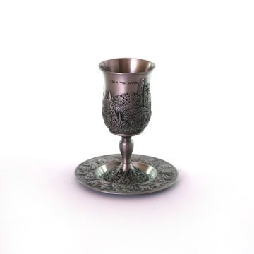 JERUSALEM PEWTER KIDDUSH CUP Thumbnail
