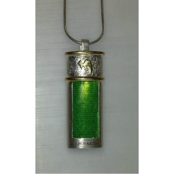 GREEN MEZUZAH WITH MICROFICHE KOSHER SCROLL Thumbnail