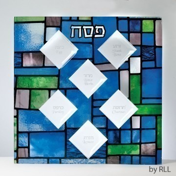 STAINED GLASS SEDER PLATE Thumbnail