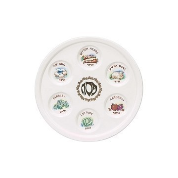 PASSOVER SEDER PLATE CERAMIC WITH PICTURES Thumbnail
