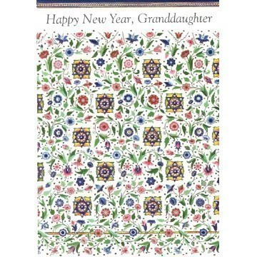 HAPPY NEW YEAR GRANDDAUGHTER Thumbnail