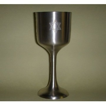 STAR PEWTER KIDDUSH CUP Thumbnail