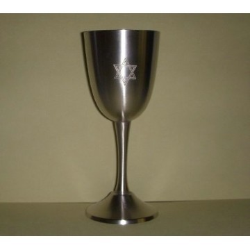 STAR KIDDUSH CUP Thumbnail