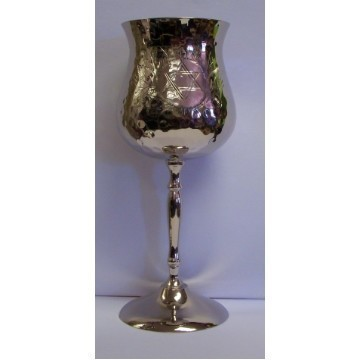 HAMMERED STAR KIDDUSH CUP Thumbnail