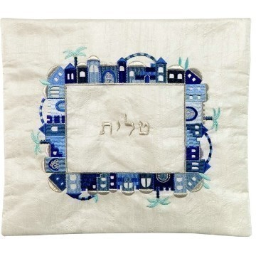 JERUSALEM BLUE TALLIS BAG Thumbnail