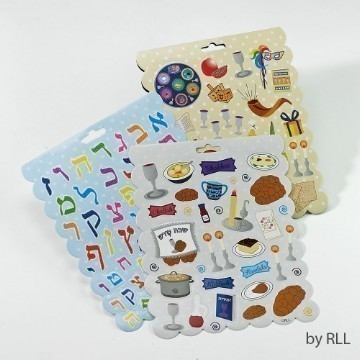 150 JUDAICA STICKERS Thumbnail