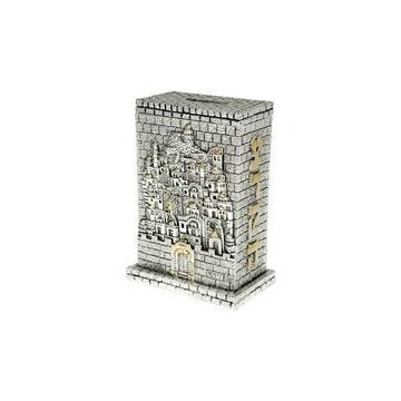 JERUSALEM TZEDAKAH BOX IN ELECTROFORM Thumbnail