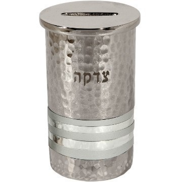 TZEDAKAH BOX HAMMERED SILVER Thumbnail